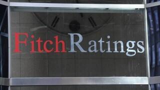 Ο Fitch επιβεβαίωσε το αξιόχρεο της Ελλάδας στη βαθμίδα «BB» με σταθερή προοπτική