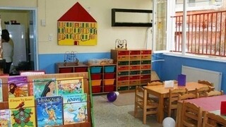 ΕΕΤΑΑ: Άρχισαν οι αιτήσεις για παιδικούς σταθμούς από δημοσίους υπαλλήλους