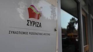 ΣΥΡΙΖΑ: Η κα Πελώνη αντί να βρίζει να ζητήσει επιτέλους μια συγγνώμη