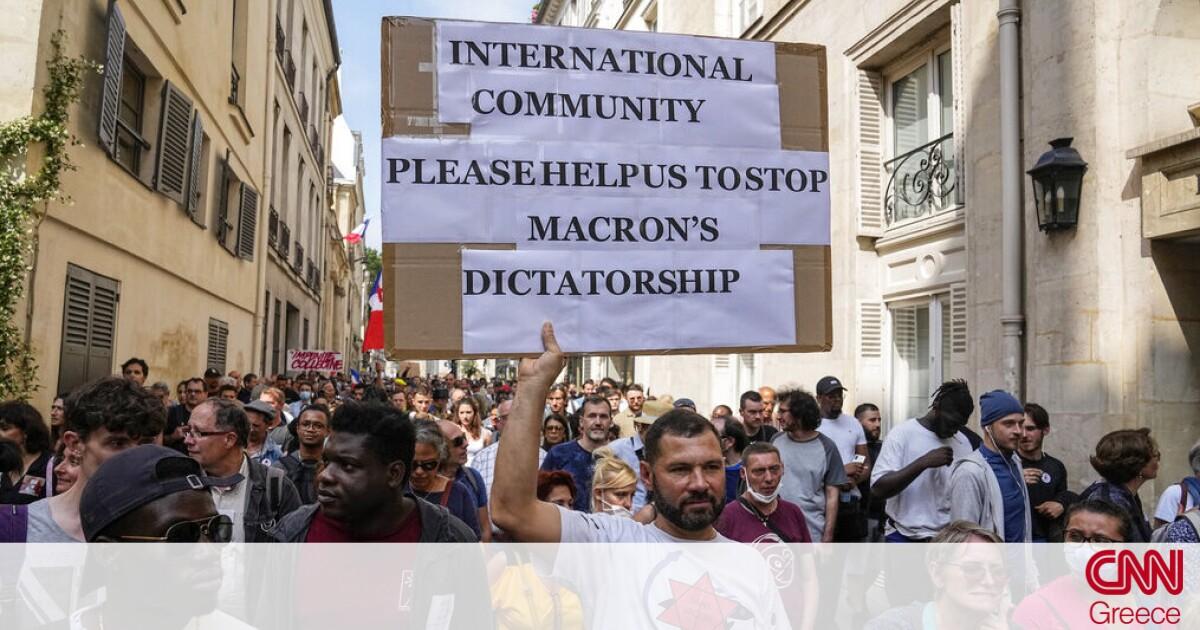 Κορωνοϊός – Γαλλία: Νέες διαδηλώσεις κατά του εμβολιασμού και των μέτρων Μακρόν