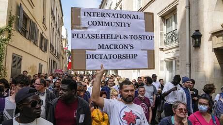 Κορωνοϊός - Γαλλία: Νέες διαδηλώσεις κατά του εμβολιασμού και των μέτρων Μακρόν