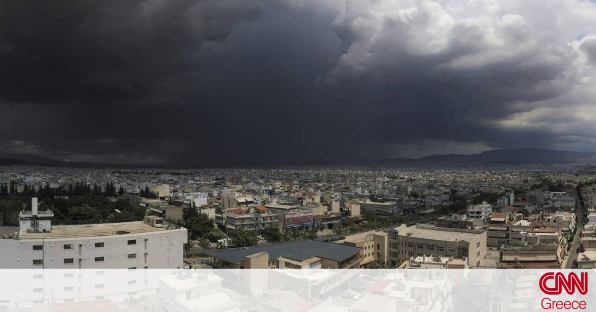 Καιρός: Έκτακτο δελτίο επιδείνωσης με βροχές και ισχυρές καταιγίδες στα βόρεια
