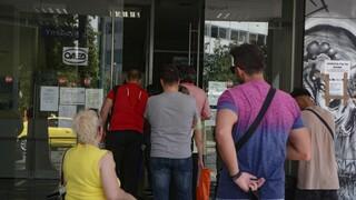 Ανοίγουν 2.000 θέσεις στο Δημόσιο για ανέργους ειδικών κατηγοριών