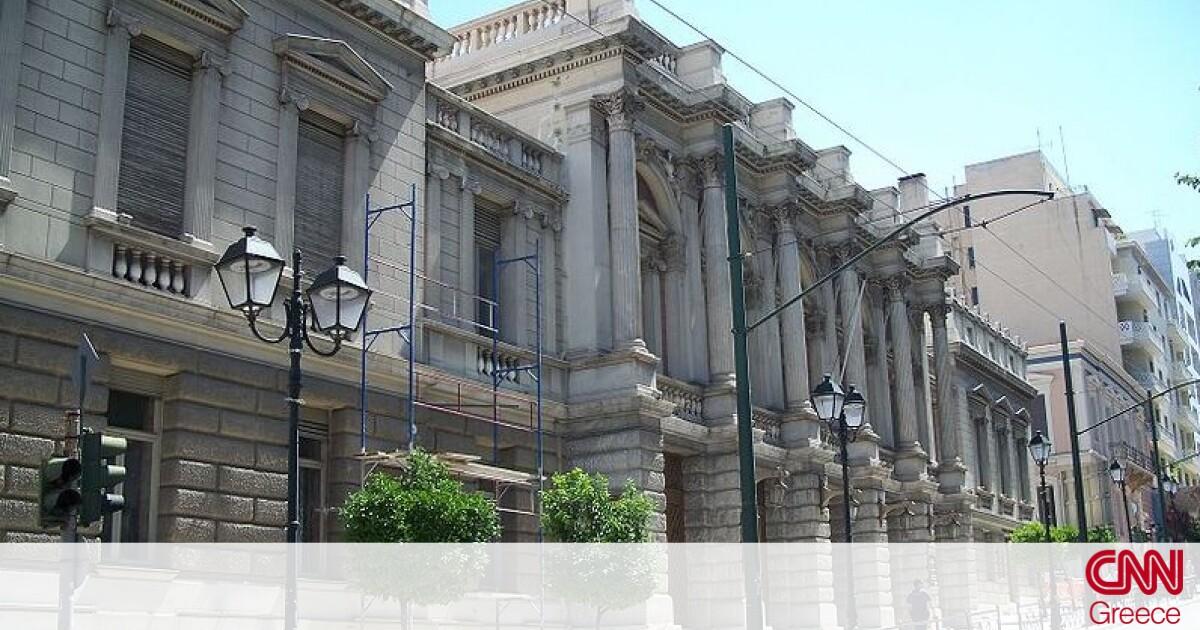 facebookAthens National Theatre