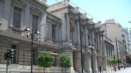 Εθνικό Θέατρο: Ορίστηκε Επιτροπή Επιλογής για τον Καλλιτεχνικό Διευθυντή