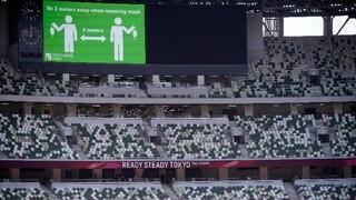 Ιαπωνία: Τα 2/3 δεν πιστεύουν ότι η χώρα μπορεί να φιλοξενήσει ασφαλείς Ολυμπιακούς Αγώνες