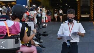 Πλακιωτάκης: Αυστηροί έλεγχοι στα λιμάνια - Εκτός πλοίων 2.500 πολίτες το τριήμερο