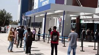 Freedom pass: Ανοίγει η πλατφόρμα για την κάρτα των 150 ευρώ - Έρχεται ο ηλεκτρονικός φάκελος υγείας