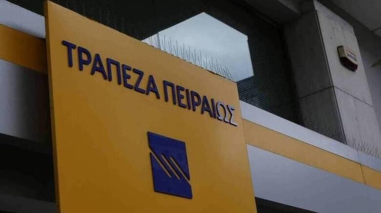 Τράπεζα Πειραιώς: Τεχνικά προβλήματα στο δίκτυο συναλλαγών