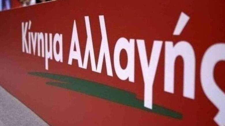 ΚΙΝΑΛ: Προκλητικά έκνομες οι σχεδιαζόμενες ενέργειες Ερντογάν στην Κύπρο
