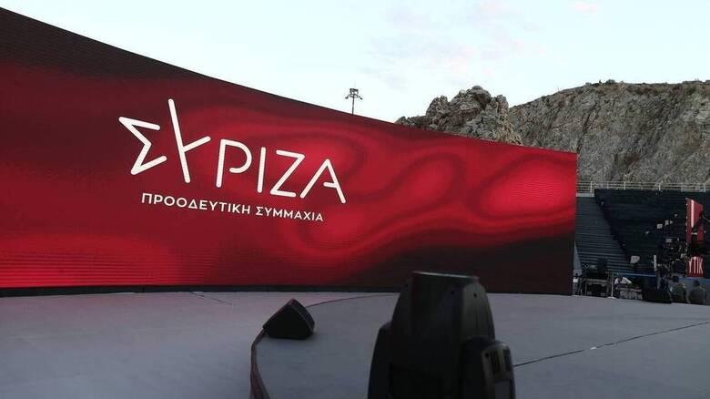 Καταδικάζει τις δηλώσεις Ερντογάν ο ΣΥΡΙΖΑ - Να ενεργοποιηθούν η διεθνής κοινότητα και η ΕΕ