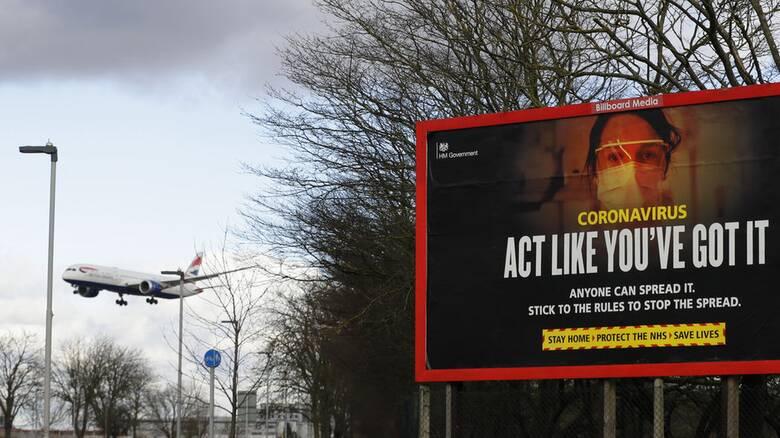 Μετάλλαξη Δέλτα: Βαρύς ο απολογισμός στην Ευρώπη - Ένα εκατ. κρούσματα κάθε οκτώ ημέρες