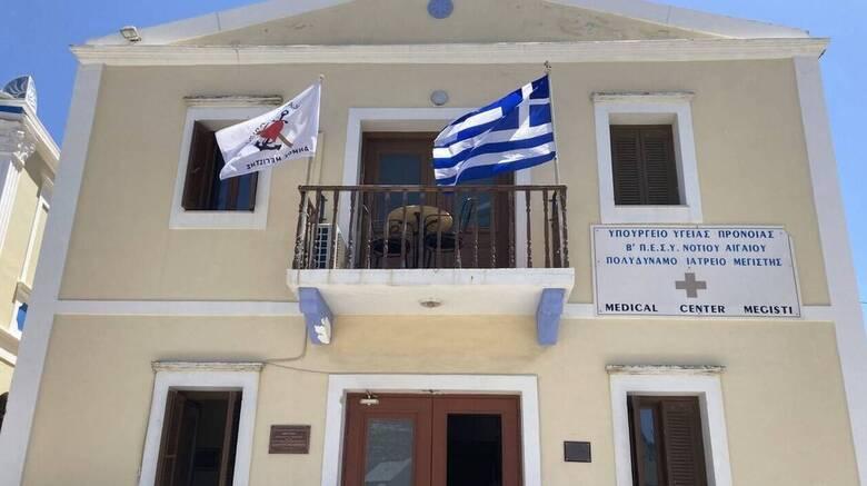 Εγκαίνια στο φαρμακείο Μεγίστης «Παύλος Γιαννακόπουλος» - Δωρεά της ΒΙΑΝΕΞ στο Περιφερειακό Ιατρείο