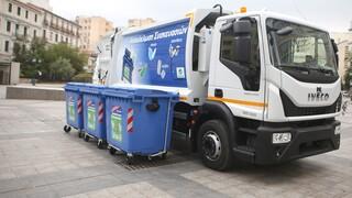 Η ανακύκλωση στην Ελλάδα: Πού βρίσκεται η χώρα μας – Τι αναμένεται να αλλάξει