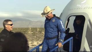 Ο Τζεφ Μπέζος ταξίδεψε στο Διάστημα με το New Shepard