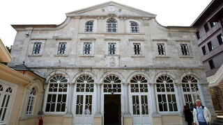 Νέο μητροπολίτη Γαλλίας εξέλεξε το Οικουμενικό Πατριαρχείο