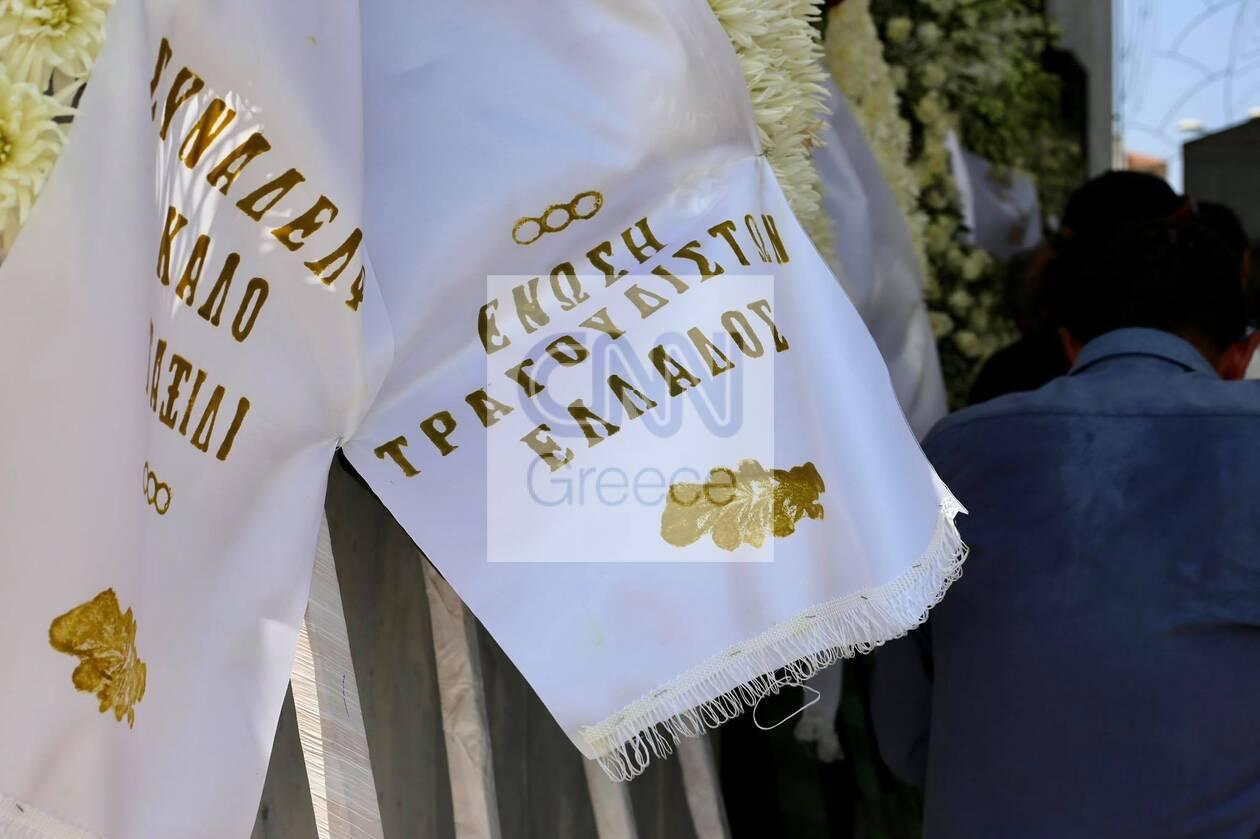 https://cdn.cnngreece.gr/media/news/2021/07/21/274989/photos/snapshot/voskopoulos-kideia-3.jpg