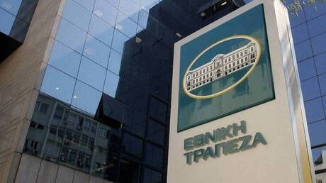 Εθνική Τράπεζα: Γιατί οι ξένοι servicers θέλουν το Project Frontier