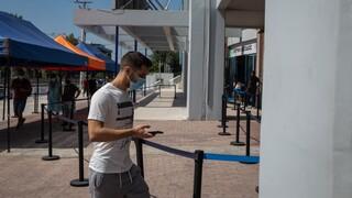 Κορωνοϊός: Σε τροχιά... Freedom Pass οι νέοι - Πάνω από 130.000 αιτήσεις