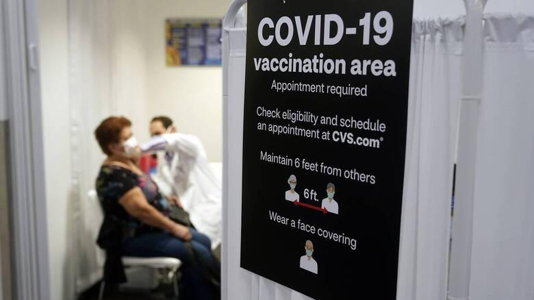 Κορωνοϊός - Κομισιόν: Πλήρως εμβολιασμένοι οι μισοί ενήλικοι ευρωπαίοι πολίτες