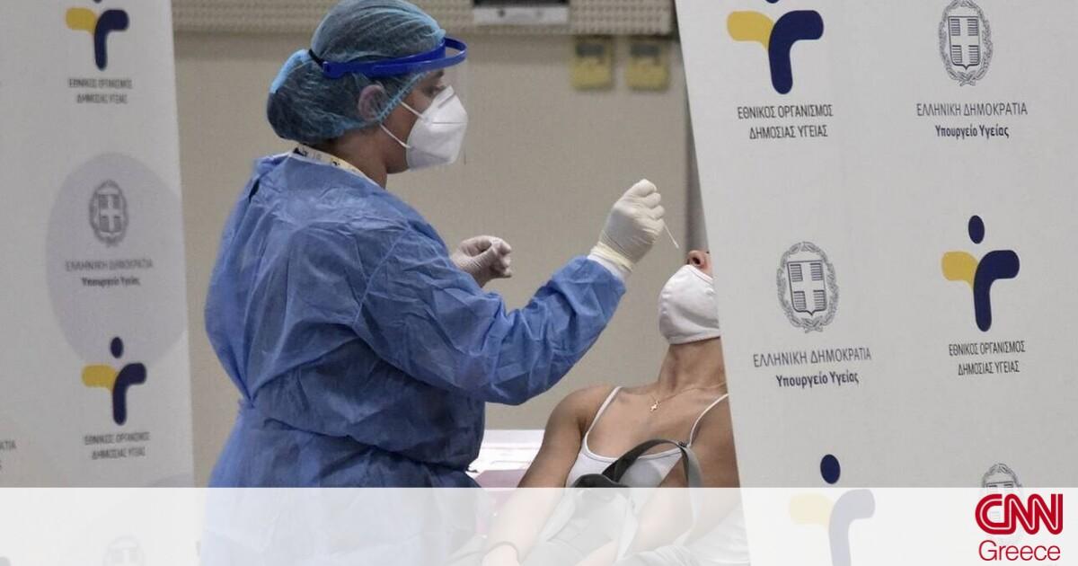 ΕΟΔΥ: Πού θα πραγματοποιηθούν δωρεάν rapid test σε όλη τη χώρα την Παρασκευή