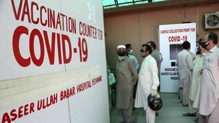 Κορωνοϊός - Πακιστάν: Ξεπεράστηκε το όριο του ενός εκατομμυρίου μολύνσεων