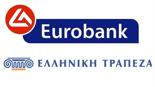 Eurobank: Αποκτά ποσοστό 12,6% στην Ελληνική Τράπεζα