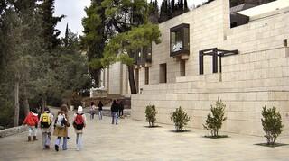 Αρχαιολογικό Μουσείο Δελφών: Ψηφιακά προσβάσιμο για άτομα με προβλήματα κίνησης ακοής και όρασης