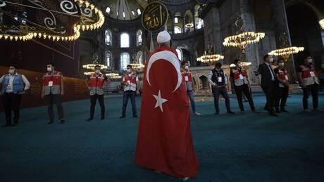 Αγία Σοφία: «Αδειάζει» η UNESCO την Τουρκία - Ικανοποίηση στην Αθήνα