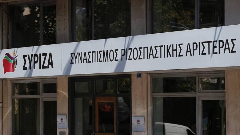 ΣΥΡΙΖΑ: Ο κ. Μητσοτάκης επικαλείται το Σύνταγμα για να καλύψει το διχασμό που προκαλεί
