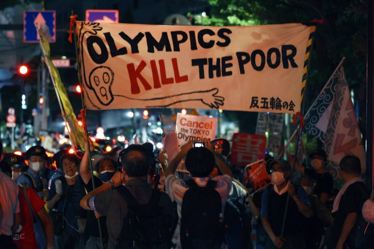 https://cdn.cnngreece.gr/media/news/2021/07/23/275314/photos/snapshot/tokyo-olympics-AP21204449086580.jpg