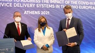 Ψυχική υγεία εν μέσω Covid: Υπεγράφη από 53 κράτη η Διακήρυξη της Συνόδου των Αθηνών