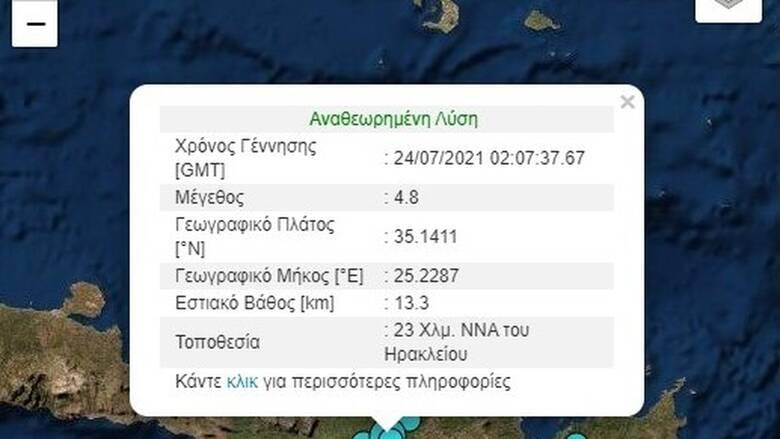 Σεισμός 4,8 Ρίχτερ στο Ηράκλειο Κρήτης