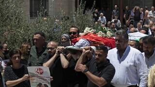 Δυτική Όχθη: Παλαιστίνιος έφηβος νεκρός από πυρά στρατιωτών του Ισραήλ