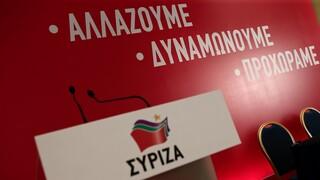 ΣΥΡΙΖΑ: «Μόνη πολιτική πυξίδα η προστασία των ελευθεριών και της κοινωνικής ευθύνης»