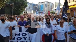 Νέα συγκέντρωση αντιεμβολιαστών στο κέντρο της Αθήνας - Πορεία προς τη Βουλή