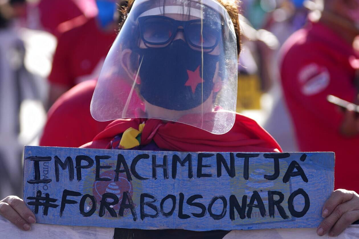 https://cdn.cnngreece.gr/media/news/2021/07/25/275471/photos/snapshot/brazilia_diadilosi-4.jpg