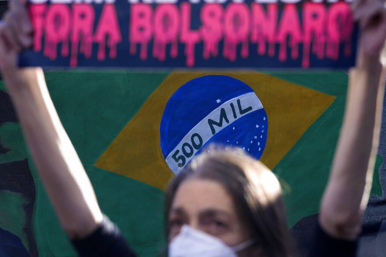 https://cdn.cnngreece.gr/media/news/2021/07/25/275471/photos/snapshot/brazilia_diadilosi-5.jpg