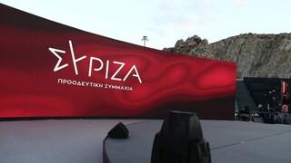 ΣΥΡΙΖΑ: Να απαντήσει ο πρωθυπουργός για  το «πόθεν έσχες» του