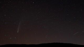 Νορβηγία: «Ασυνήθιστα μεγάλος μετεωρίτης» φώτισε τον ουρανό της χώρας