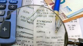 Φοροδιαφυγή: Τσουχτερά τα πρόστιμα για όσους δεν εκδίδουν αποδείξεις