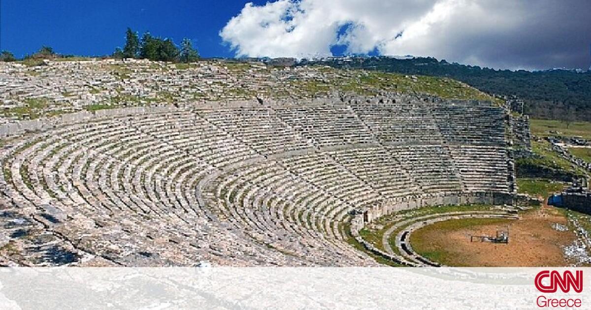 facebookAncient theater of Dodoni
