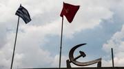 ΚΚΕ: Αύξηση - παρωδία του κατώτατου μισθού