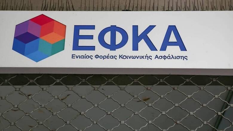 e-ΕΦΚΑ: Οι επτά ηλεκτρονικές υπηρεσίες για τους οφειλέτες