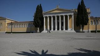 Τριμερής Ελλάδας - Κύπρου - Ιορδανίας την Τετάρτη στην Αθήνα