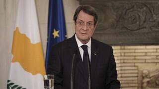 Νίκος Αναστασιάδης: Δεν θα είναι υποψήφιος για την προεδρία της Κύπρου