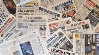 Τα πρωτοσέλιδα των εφημερίδων (27 Ιουλίου)