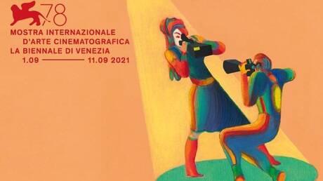 78ο Φεστιβάλ Κινηματογράφου Βενετίας: Το επίσημο πρόγραμμα των προβολών