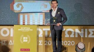 Χρυσός Πρωταγωνιστής της Δεκαετίας 2010-2020 ο Όμιλος Ιατρικού Αθηνών στις Ιατρικές Υπηρεσίες