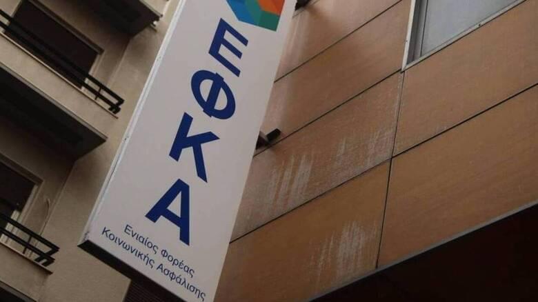 e-ΕΦΚΑ: Οι ηλεκτρονικές υπηρεσίες για οφειλέτες